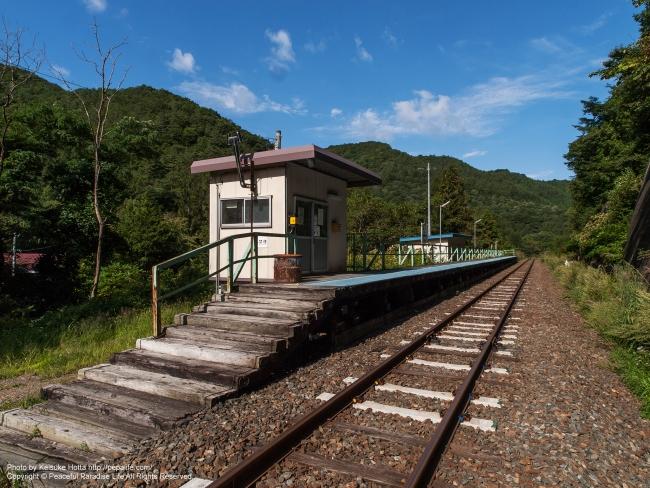 浅岸駅(あさぎしえき)