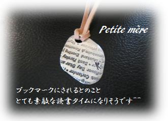 IMG_0422.jpg