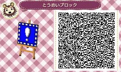 image_20130306165227.jpg
