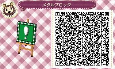 image_20130306165244.jpg
