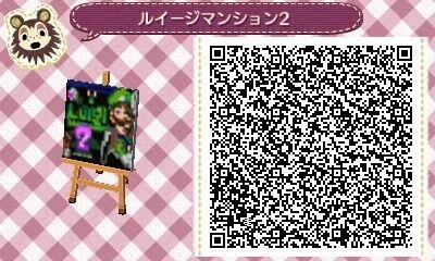 image_20130306165320.jpg
