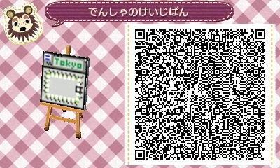 image_20130306165422.jpg