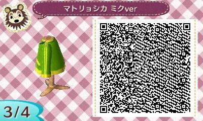 image_20130310143632.jpg