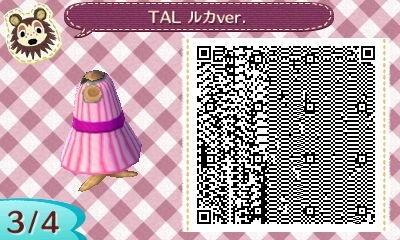image_20130310151646.jpg