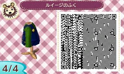 image_20130321002707.jpg