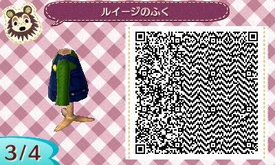 image_20130321002736.jpg