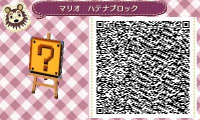 image_20130323191235.jpg