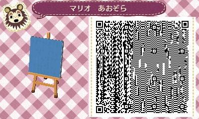 image_20130323191236.jpg