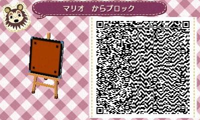 image_20130323191309.jpg