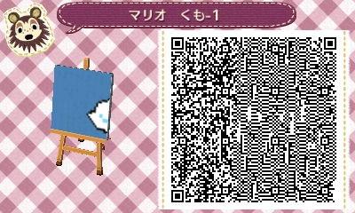 image_20130323191346.jpg