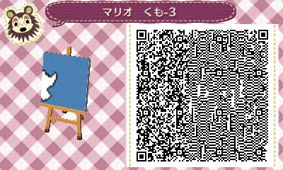 image_20130323191347.jpg