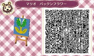 image_20130323191451.jpg