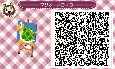 image_20130323191452.jpg