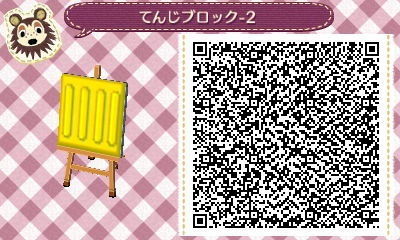 image_20130323191554.jpg