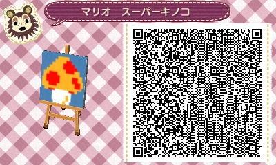 image_20130323192127.jpg