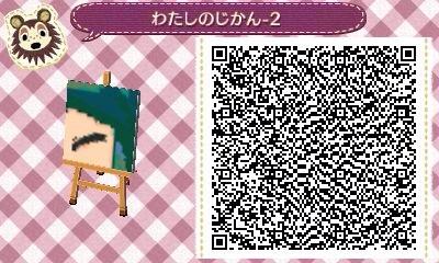 image_20130415135844.jpg