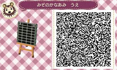 image_20130416164032.jpg
