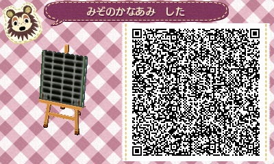 image_20130416164139.jpg
