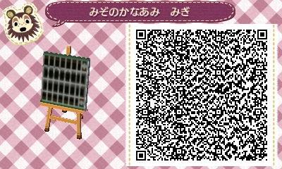 image_20130416164247.jpg