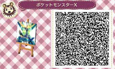 image_20130521183748.jpg