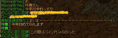 BE2.png