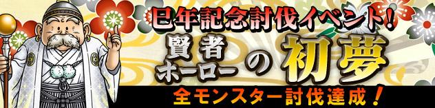 banner_rotation_20130113_001.jpg