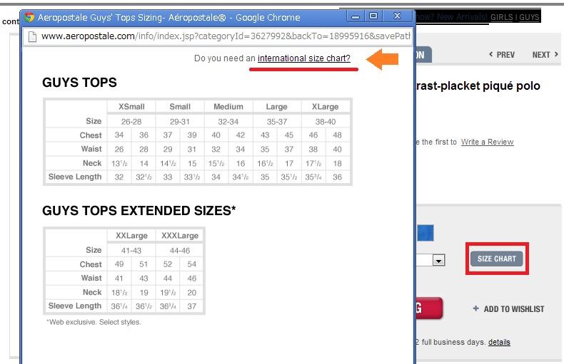 Aeropostaleのサイズ表