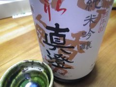 """[写真]宮坂醸造の日本酒""""真澄 純米吟醸 あらばしり"""""""
