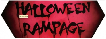 HALLOWEEN RAMPAGE 6 proty