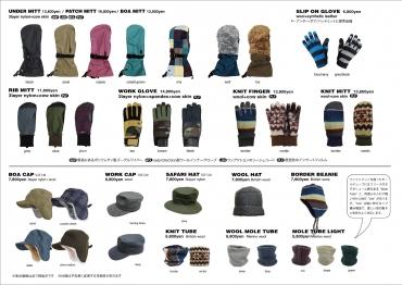 glove1314.jpg
