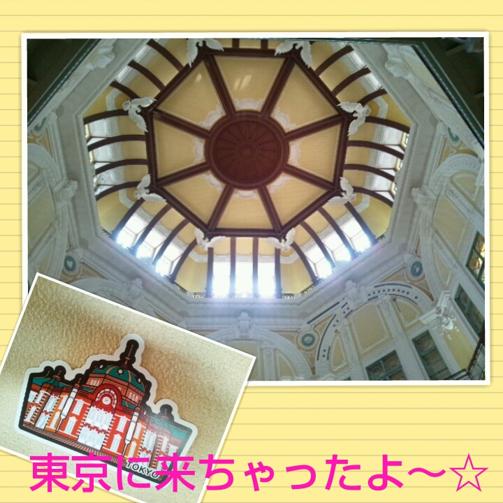 PhotoGrid_1371059215062.jpg
