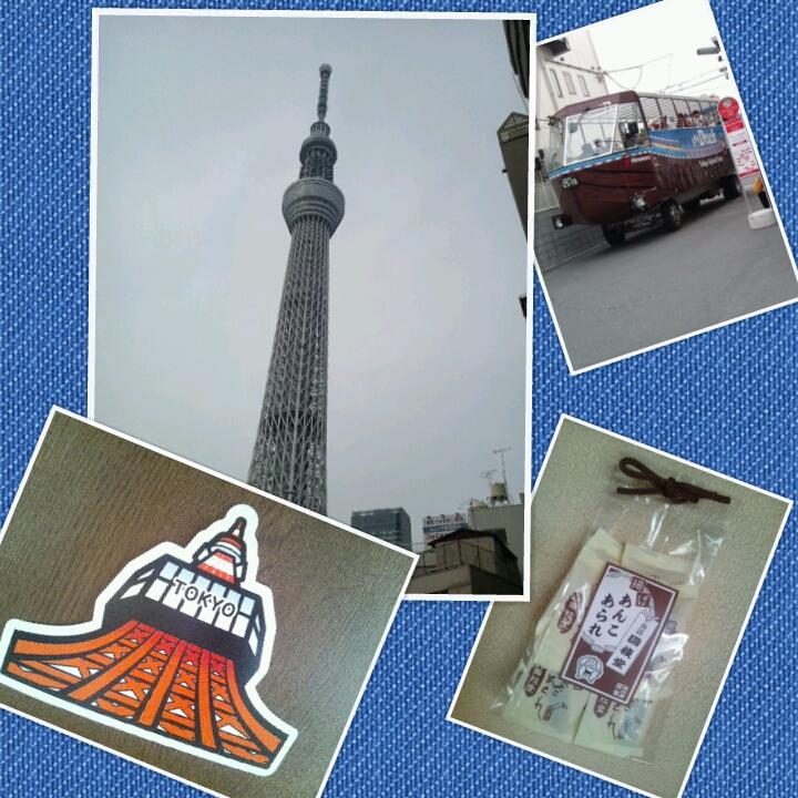 PhotoGrid_1371394985038.jpg