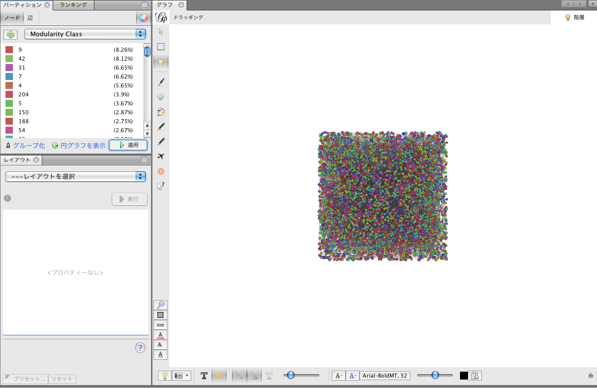 NetGraph4.png