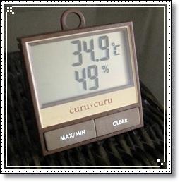 暑過ぎるので家事用に、『アイスノン入れ』 作ってみた!!\(=▽=)/