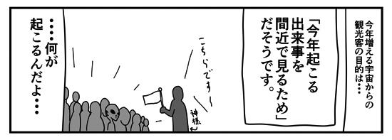 201401111527528ac.jpg