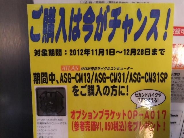 201211161513341b3.jpg