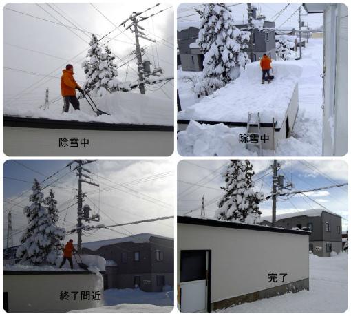 s-390-2車庫の除雪