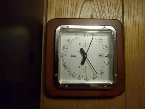 s-395-3温湿度計