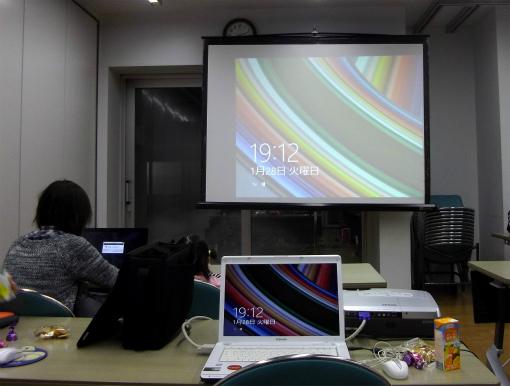 s-399-4パソコン教室