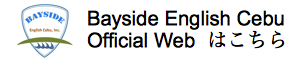 Bayside English Cebu oficial webはこちら