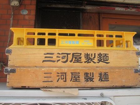 onigura3.jpg
