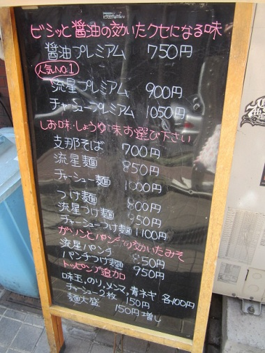 onigura5.jpg
