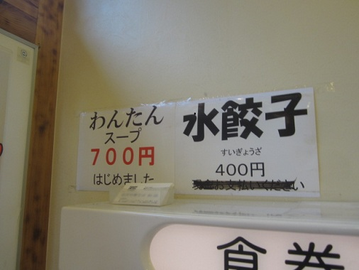 scs-koryu24.jpg