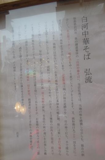 scs-koryu32.jpg
