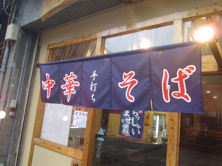 scs-koryu33.jpg