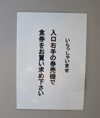 ss-yakumo5.jpg