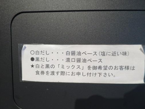 ss-yakumo8.jpg