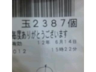 20120624133026ff8.jpg