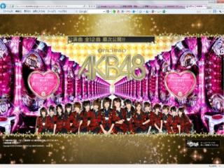 20120713_892401_convert_20121002164754.jpg