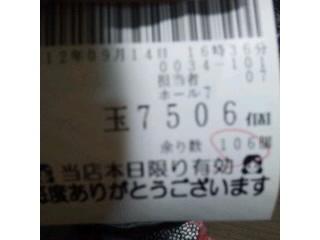 20120916101216079.jpg